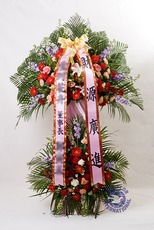 [중국]축하화환2단