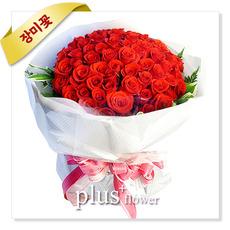 디어달링(장미 꽃다발)